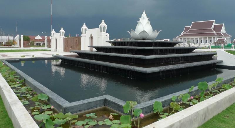 MAHAMAKUT BUDDHIST UNIVERSITY-1